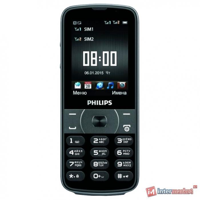 Мобильный телефон Philips E560